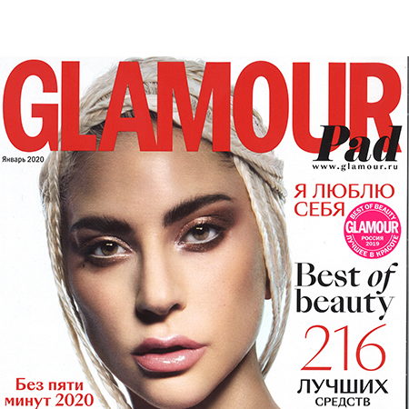 GLAMOUR BEST OF BEAUTY 2019
